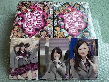 NMB48/なにわなでしこ/DVD-BOX【1+2】初回限定版セット/生写真付