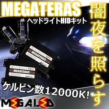 mLED】bB/NCP後期ハロゲン車/ヘッドライトHIDキット/H4シングル/12000K