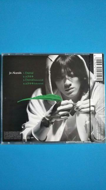 赤西仁◇CD Eternal 初回限定盤Bスペシャル・フォト・ブックレット付き◇新品 < タレントグッズの