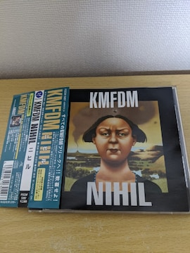 KMFDM(PIG/RAYMOND WATTS)「NIHIL」インダストリアルメタル/SKOLD