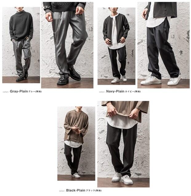 最旬♪絶対的なトレンド/チェック&無地/大人脚パンツ6色M-XL < 男性ファッションの