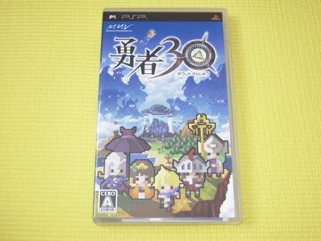 PSP★勇者30