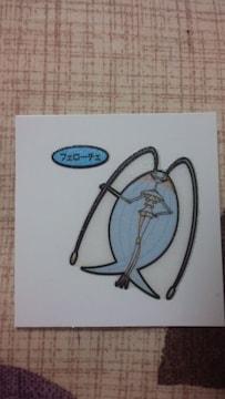 166弾/デコキャラシール/フェローチェ