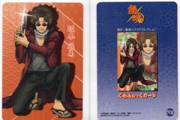 銀魂・号外★トレカ ぐらふぃっくカード Z-499 坂本辰馬