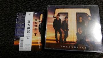 CDソフト 東方神起 T 帯付き CD2枚 DVD2枚 4枚組