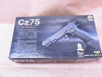 Carbon8 Co2GBB Cz75