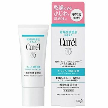 キュレル/潤浸保湿美容液/新品