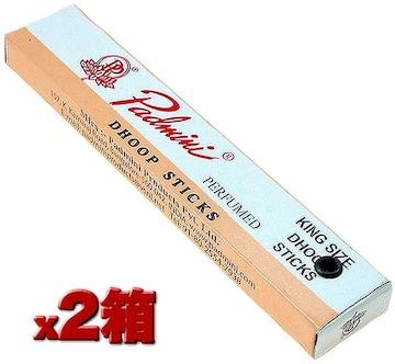 PADMINI パドミニ ドゥープ キングサイズ 2箱セット 6size
