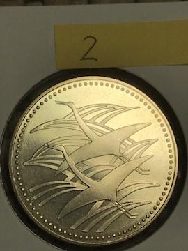 皇太子殿下御成婚記念500円白銅貨貨02 送料無料