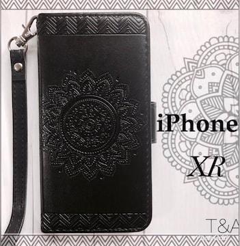 iPhoneXR 手帳型ケース 花柄 エンボス型押し フィルム  ブラック