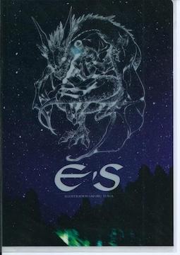 F 月刊Gファンタジー 7月号『E'S』クリアファイル