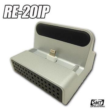 サンメカ スマホ充電 スタンド型 ビデオカメラ Wi-Fi 高画質 長時間 RE-20IP