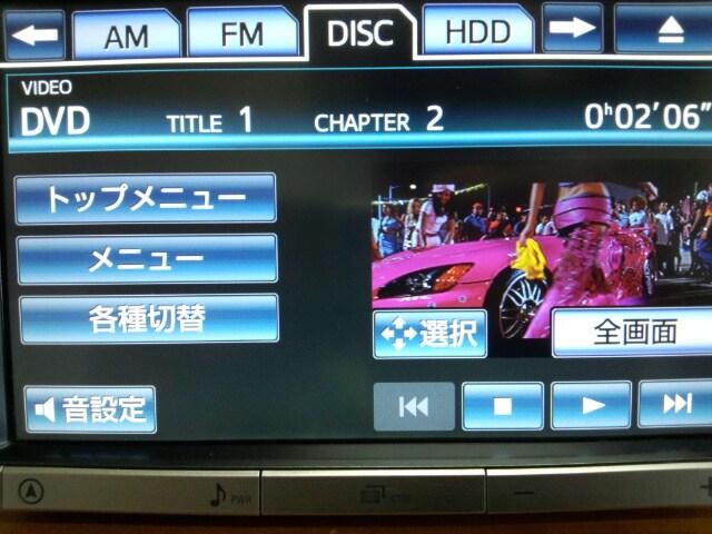 トヨタ純正 NHZN-X62G 大画面8インチ 4×4地デジ内蔵 DVD/SD再生 BT < 自動車/バイク