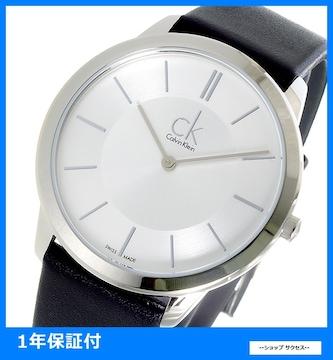 新品 即買■カルバン クライン メンズ 腕時計 K7B211C6 シルバー