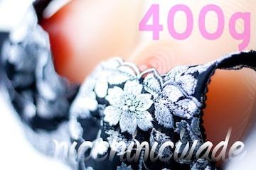 美乳■シリコンバスト400g■人工乳房バストアップ女装コスプレ