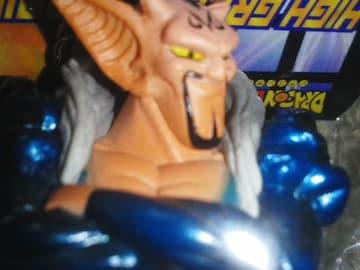ドラゴンボールZハイグレードカラーリングキーホルダーvol.6 ダーブラフィギュア