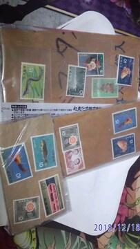 未使用切手まとめ売り♭