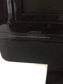 バイデザイン LCD-TV 15インチ マルチモニター リモコン付