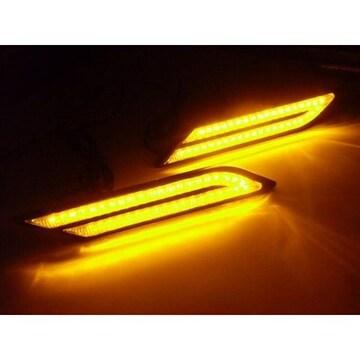 送料無料 LED 補助ウィンカー デイライト アンバー 橙 BMW風
