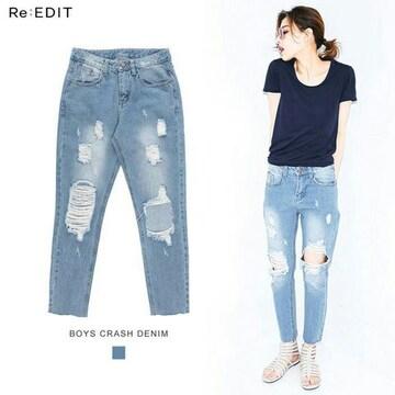 ☆Re:EDIT☆裾切りっぱなし膝クラッシュ入りBOYSデニム☆S☆