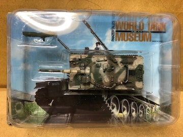 タカラ WTM 陸上自衛隊 74式戦車