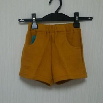 未使用 キッズ 120cm やわらか ニット地 パンツ ズボン NO.32