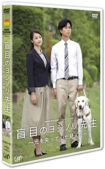 「24時間テレビ」視聴率15・5%歴代19位タイ ...