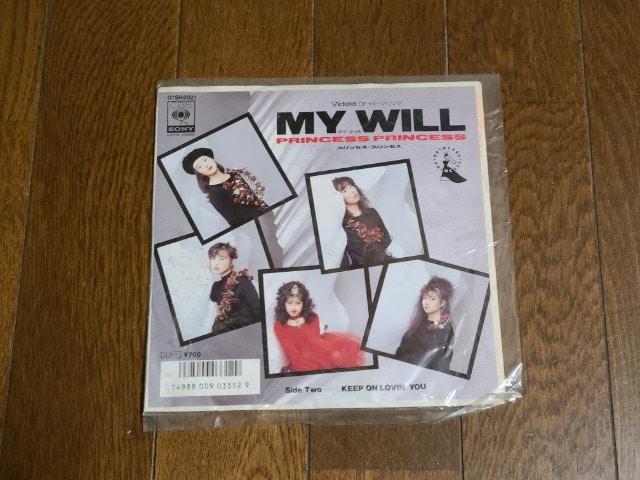 送料無料/プリンセスプリンセス MY WILLシングルレコード歌詞カード付き盤面美品  < タレントグッズの