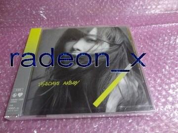 先着1円 未開封品 新品 AKB48 ジワるDAYS※同梱不可