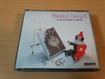 CD「ファミリーコンサート第一家庭電器創立30周年記念盤」