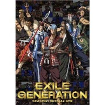 ■DVD『EXILE GENERATION SEASON�A BOX』