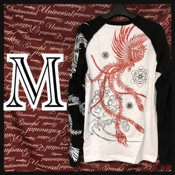 M・和柄鳳凰ラグランヘンリーロンT 新品/MCZb29-005s