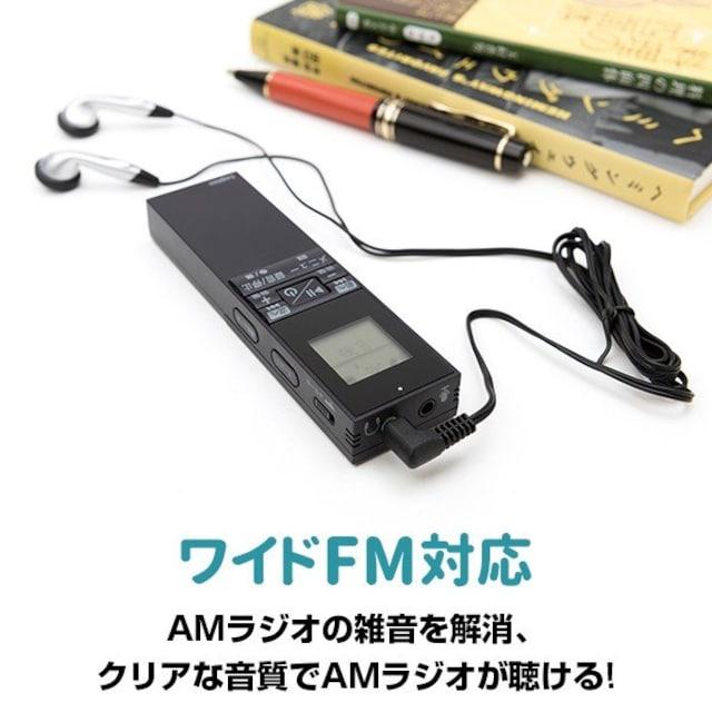 ★Logitec ボイスレコーダー 小型 ラジオ録音 ワイドFM対応  < 家電/AVの