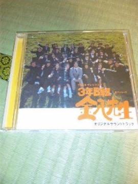 CD,3年B組金八先生第7シリーズ 武田鉄矢