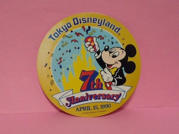 TDL25周年限定 ポストカード TDL7周年