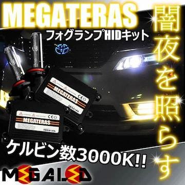 Mオク】N-BOX/SLASH/JF1/2系純正ハロゲン車/フォグランプHIDキット/H8/3000K