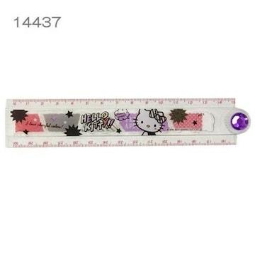 【キティ】筆箱に収納出来るテンプレート付♪30cm折りたたみ定規 14437
