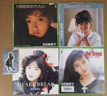 本田美奈子 シングルレコード4枚
