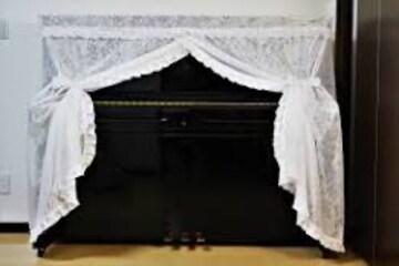 色白 リーフ柄のレースピアノカバー