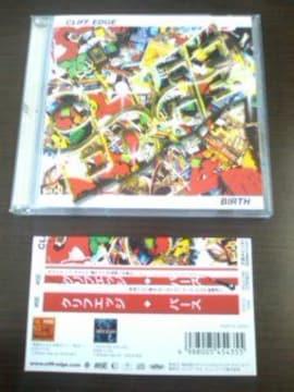 (CD)CLIFF EDGE/クリフエッジ☆BIRTH★帯付きMAY'S、BIG RON、2BACKKA