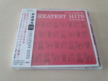 神森徹也CD「1st ALBUM GREATEST HITS」●