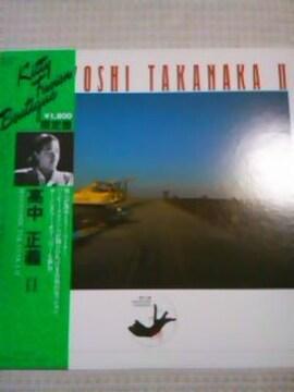 高中正義●MASAYOSHI TAKANAKA �U  アナログレコード