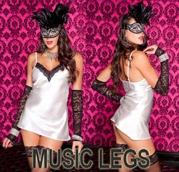 A022)MUSICLEGSサテンミニドレス&ショーツ2点セット白黒ダンサーダンス衣装ベビードール
