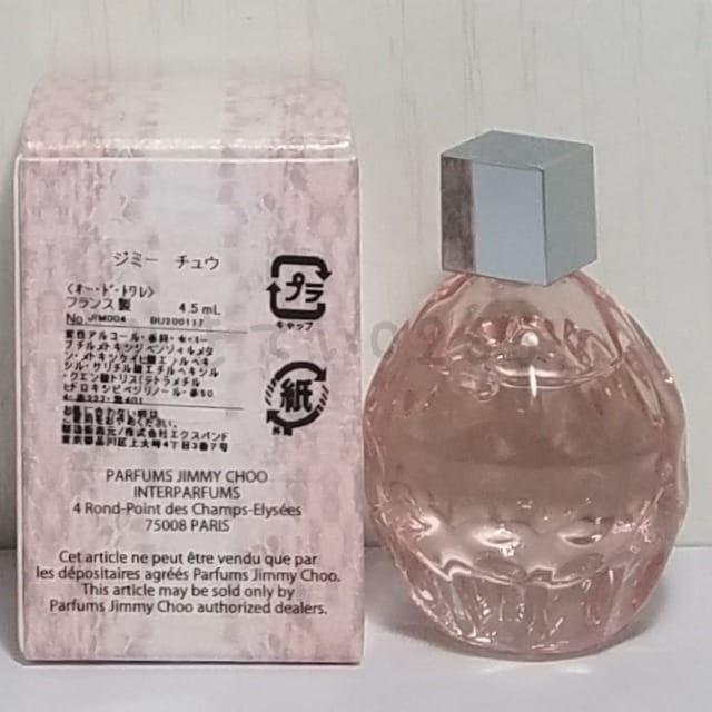 ☆ジミーチュウ☆オードトワレ EDT 4.5ml ミニ香水