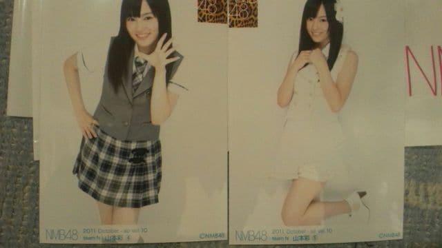 激レア!☆NMB48.山本彩/2011 October-sp vol・105枚コンプ超美品! < タレントグッズの