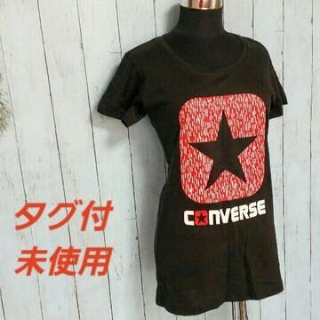 交渉可Tシャツ☆コンバース