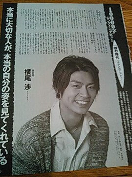 Myojo Kis-My-Ft2 横尾渉くん裸の時代10000字インタビュー