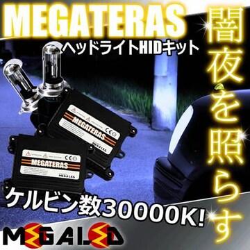 mLED】ジャスティM900F系ハロゲン仕様車/ヘッドライトHIDキット/H4HiLow/30000K