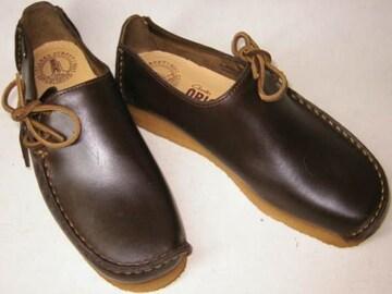クラークスCLARKS新品LUGGER20352972ラガー ブーツ本革タンuk5.5