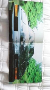 トヨタ スープラ カタログ